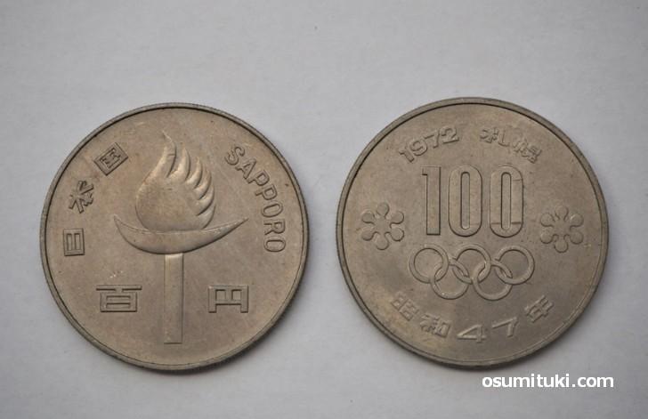 1972年の「札幌冬季オリンピック」ブーム時に発売された札幌味噌ラーメンが新「桃花春」で復活する?