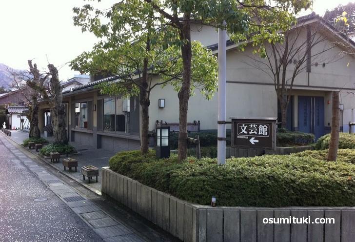 近くにある城崎温泉の観光案内所