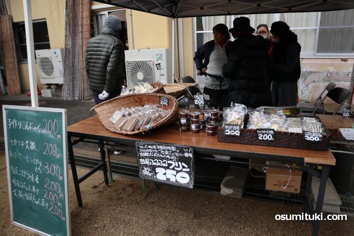 当尾の加工食品を扱う屋台(当尾文化祭)