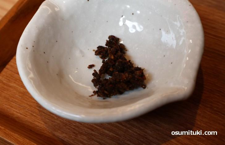 ラーメンについてきた 生七味(麺匠つじや)