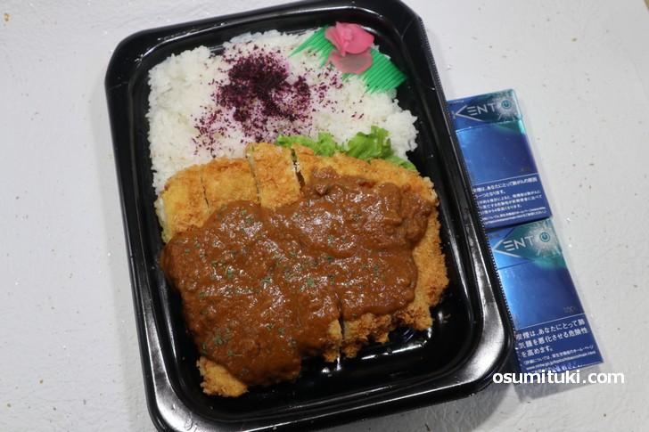 ガツ飯(カツカレー)