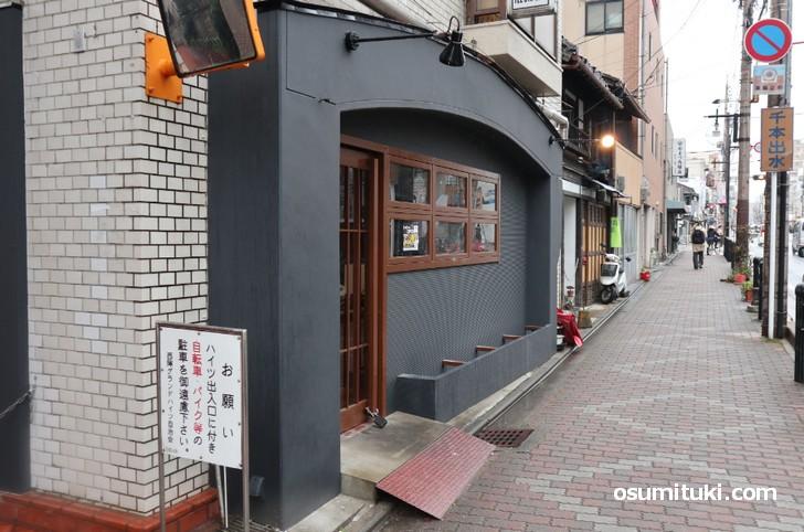 旬菜鮮魚 和香 が京都・千本出水で新店オープン