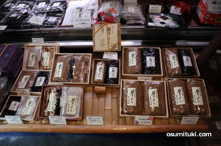 三宝庵さんで売られている「笹ちりめん」