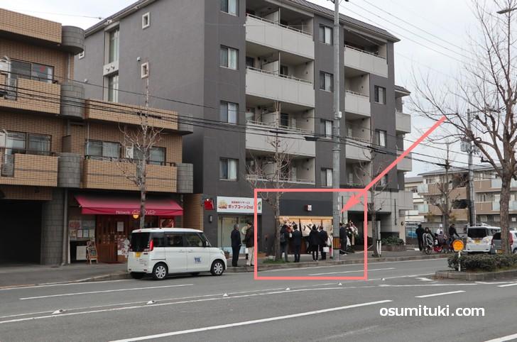 銀座に志かわ京都桂店の営業時間は10時~18時です