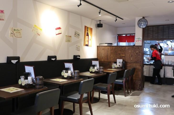 担担麺 胡 円町店(2号店)のオープン初日