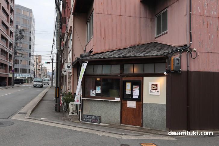 佐井通高辻で2018年10月に新店オープンした「カムナカフェ」