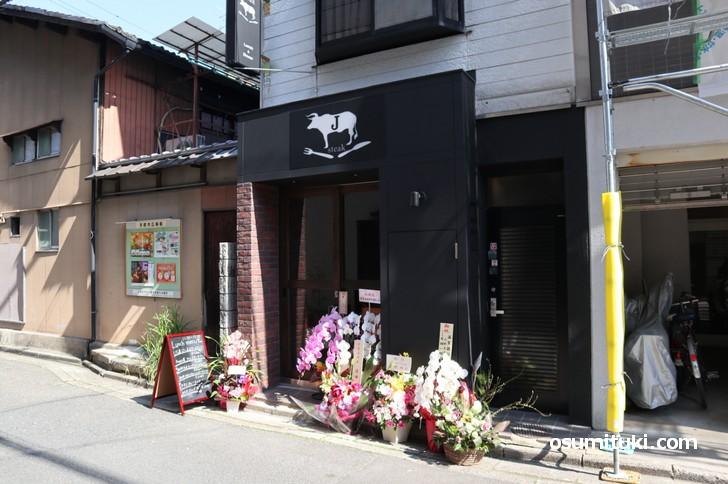 2019年2月14日新店オープン「steakJ kyoto」