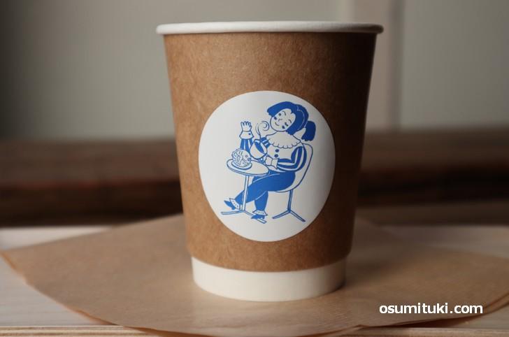 コーヒーは自家焙煎豆で、これもまた美味しいコーヒーでした
