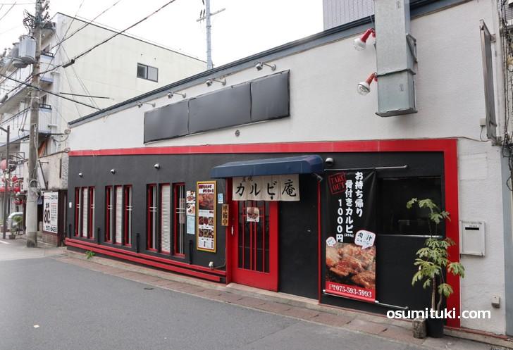 青龍ラーメン 山科店 が閉店して「カルビ庵」になっていました(2019年2月25日撮影)