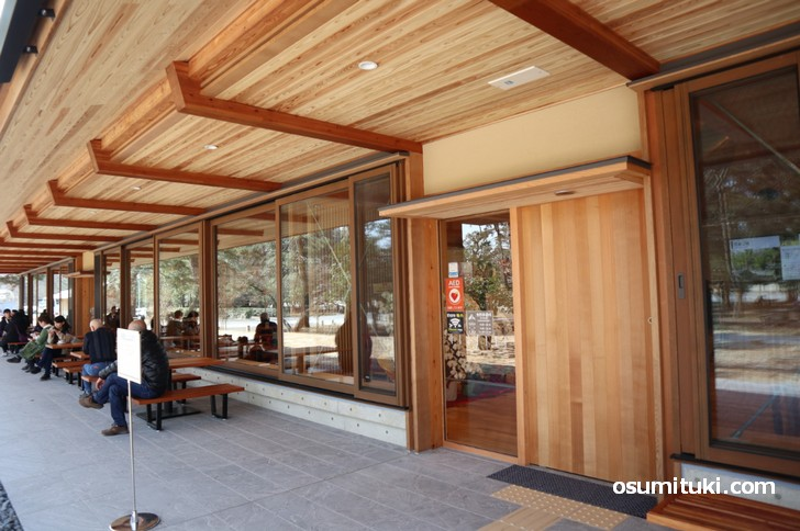 最近オープンした無料休憩所(食堂もあります)
