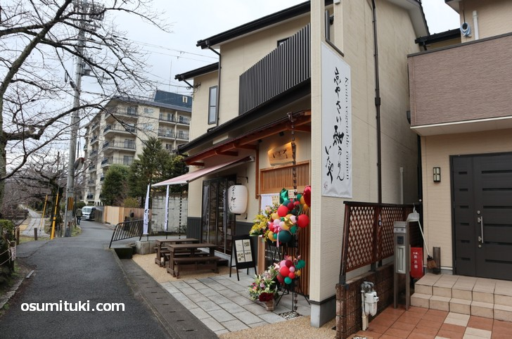 京都の銀閣寺道に新しいラーメン店「京野菜~和~ラーメンいたや」が開業