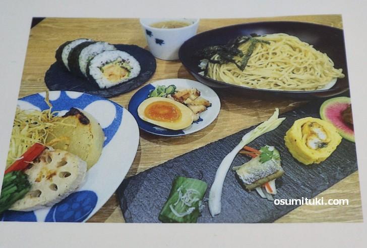 京都旬野菜いたや御膳(2100円)