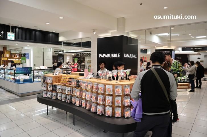 オープン初日の「PAPABUBBLE 大丸京都店」
