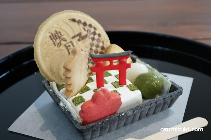 京都イメージした自分でつくる創作スイーツ(抹茶カフェ映月堂)