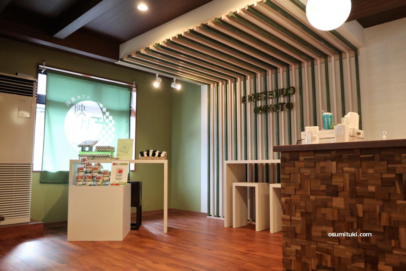 抹茶カフェ映月堂、店内で食べることができます