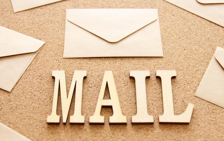 予約はネットから電子メールで可能です(あぱん工房)