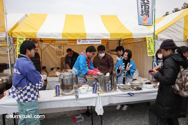 会場では「京都・淡路、若狭、志摩」の名物グルメが集まっていました