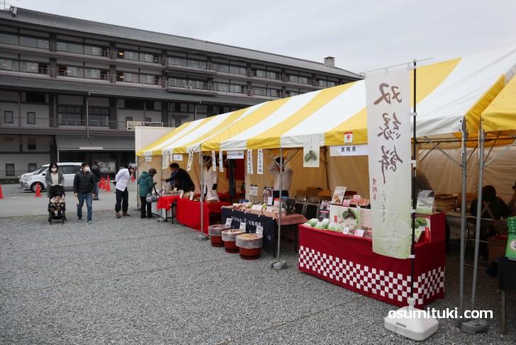 御食国x京都 和食の祭典、京都ブースはお客さん少なめでした