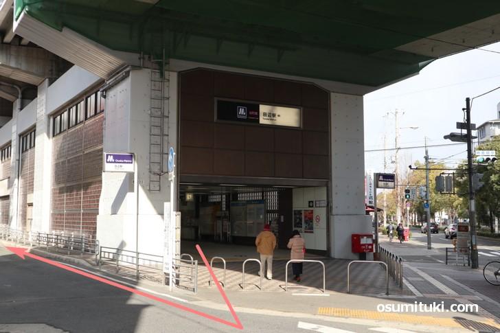 地下鉄・谷町線「田辺駅」の改札を出て右の通りをまっすぐです