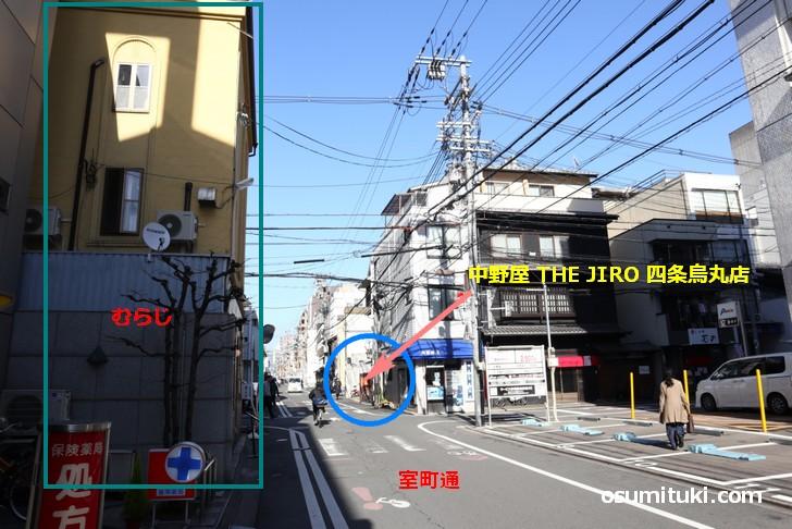 中野屋 THE JIRO 四条烏丸店 の場所(室町通沿い)