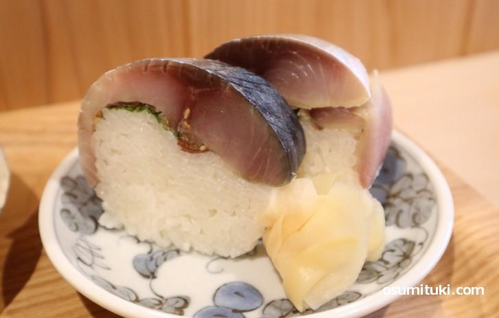 こちらも手作り「鯖寿司」です(りはく)
