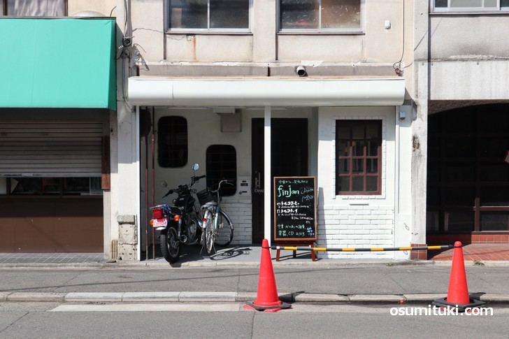 中東カフェ・文化サロンfinjan(フィンジャン)入口は一階の真正面です