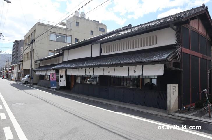 然花抄院 室町本店(京都市中京区)