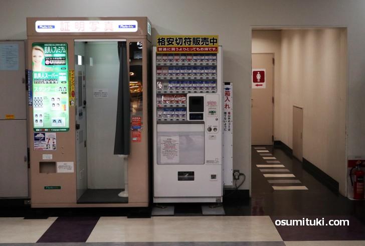二条駅の格安切符自販機(1)