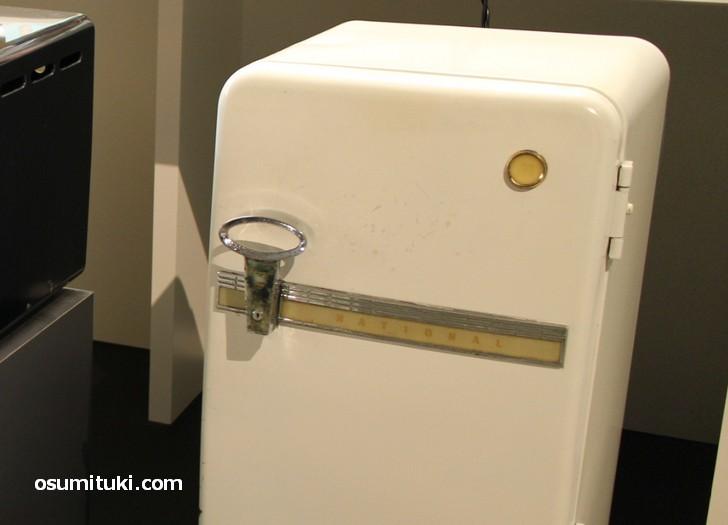 レトロモダンなナショナルの冷蔵庫です