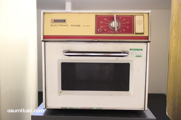 ナショナル製 電子レンジ「NE-4810」は1965年~1971年まで発売
