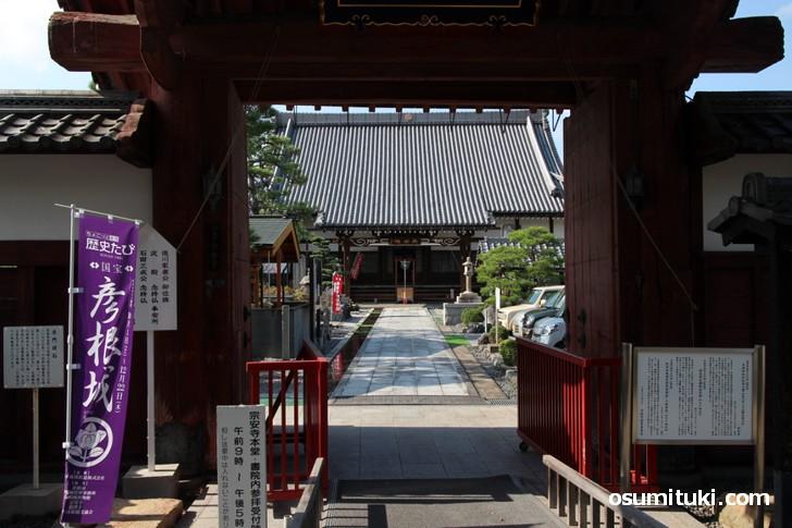 彦根市の「宗安寺」に石田三成の念持仏「千体仏」があります