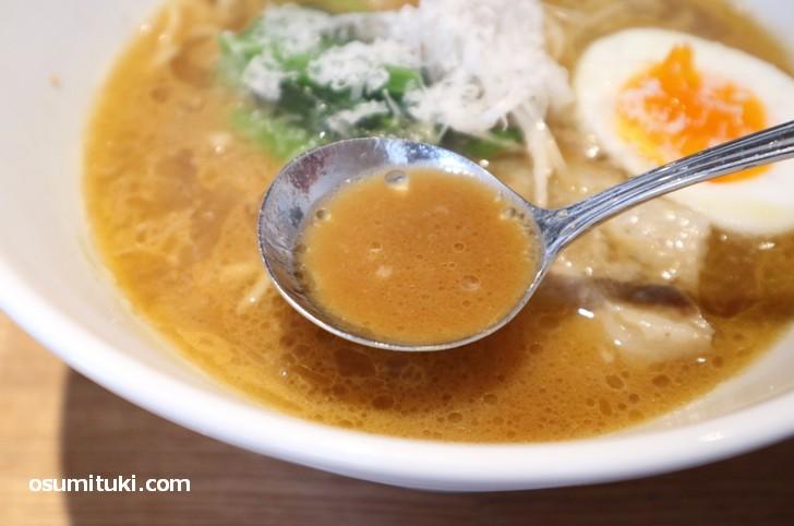 何が美味しいのか?それはスープです。