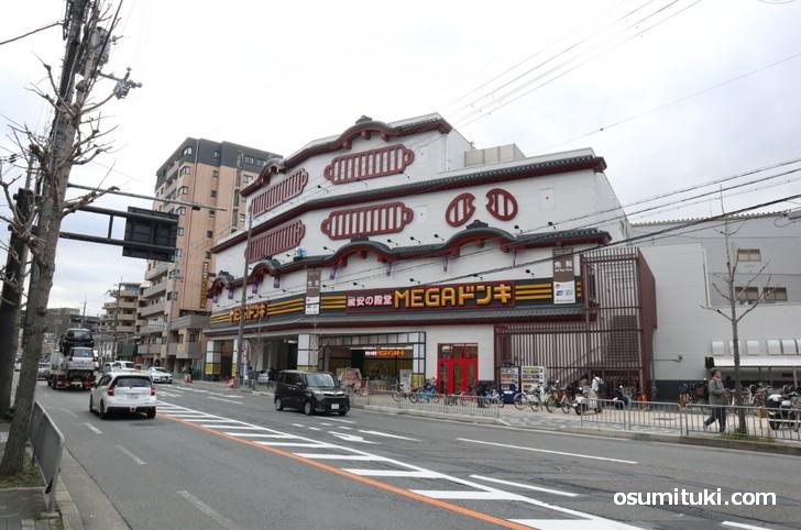 MEGAドン・キホーテ京都山科店、竜宮城のようなデザインのドンキです