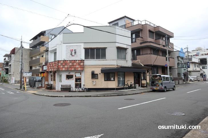 京都市伏見区深草西浦町のラーメン新店