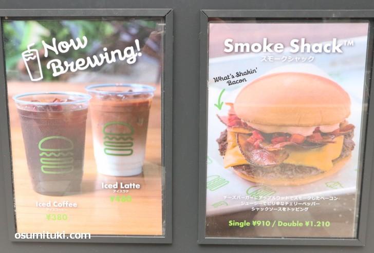 シェイクシャック京都四条烏丸店のスモークシャック(ハンバーガー)はシングルで910円から