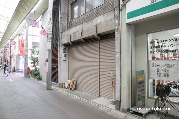 Premarché Organics 三条堀川(三条会商店街の堀川通側)