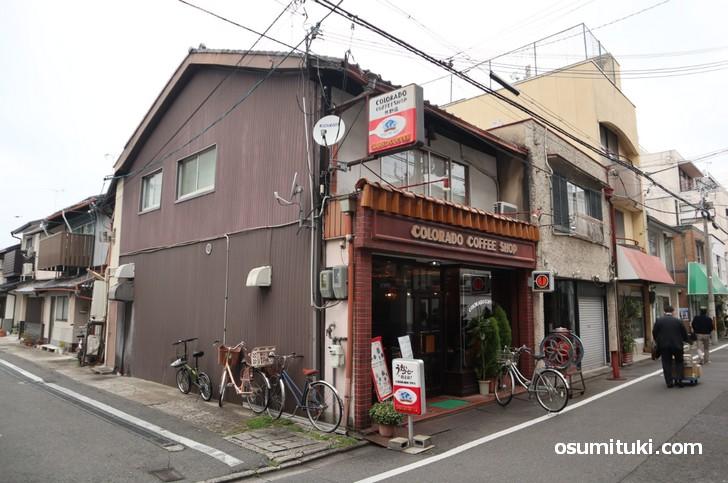 2019年3月30日で閉店となる「コロラドコーヒー熊野店」