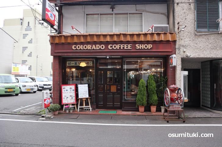 コロラドコーヒー熊野店 平日は朝7時から土曜と祝日は朝8時から営業