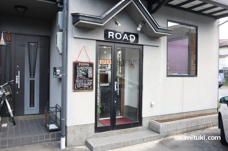 原谷唯一の飲食店「喫茶ロード(ROAD)」