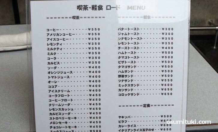 コーヒーは350円から庶民的なカフェでいいですね