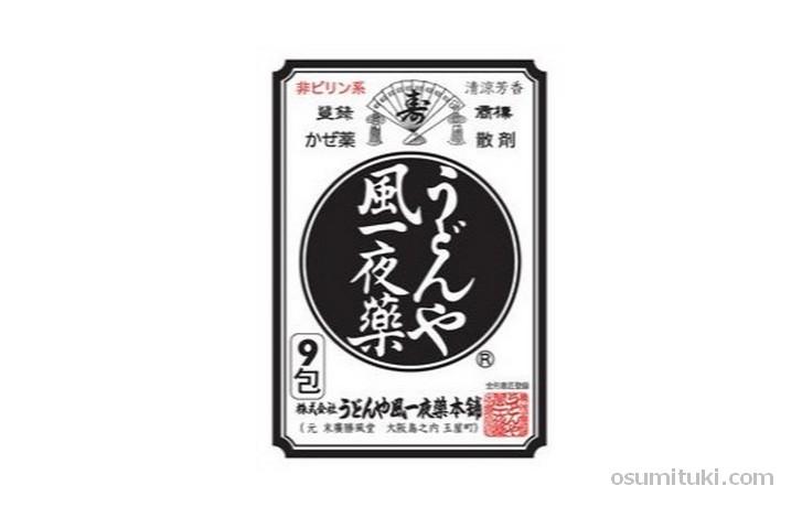 大阪の「うどんや風一夜薬」