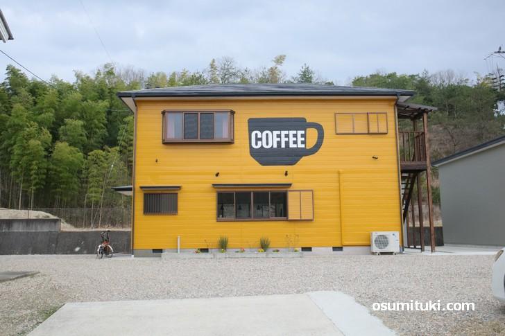 精華町で新店オープンしたカフェ「ピョル(PYEOL)」