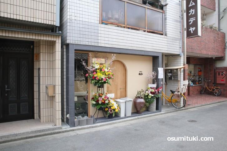 2019年3月27日に開店した「御食事処乃 福松 北大路店」外観
