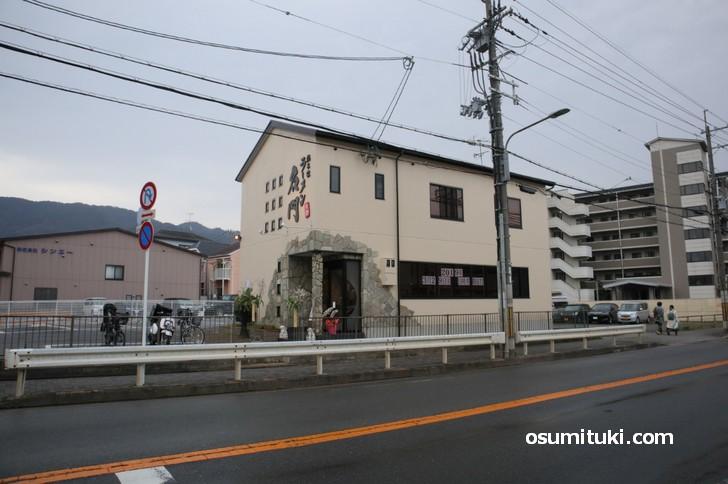 「醍醐駅」から醍醐街道を南へ400メートルで新店オープン「総本家 ラーメン名門」