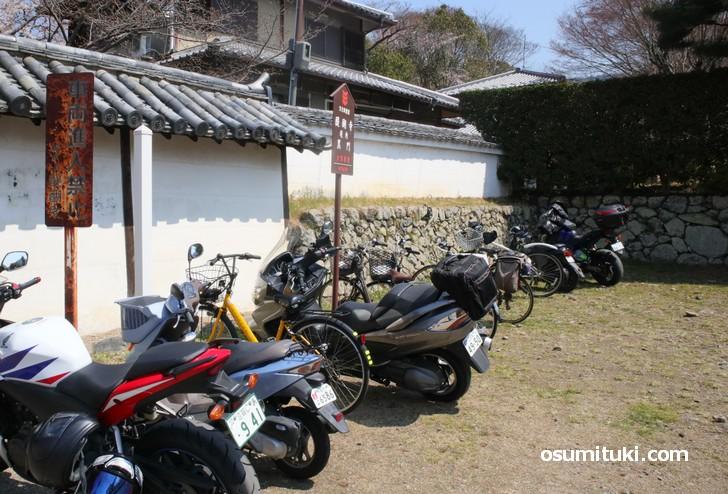 醍醐寺の南門付近