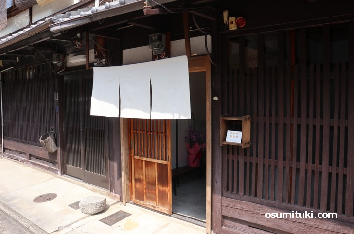 2019年4月7日に開業した和菓子工房「おやつAoi」(2019年4月7日11時撮影)
