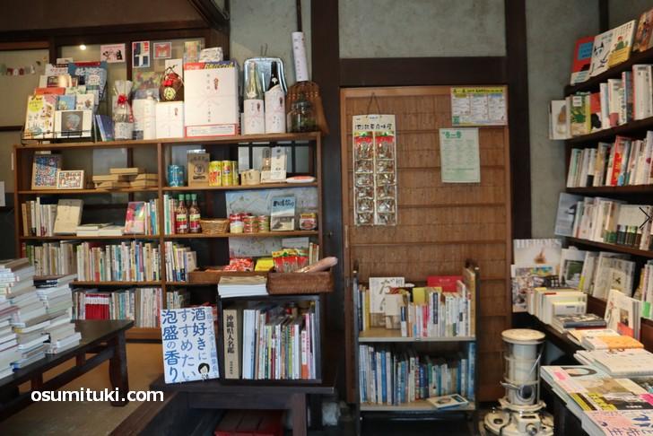 書籍のジャンルは多種多様ですが沖縄関係書籍と特産品も売られています