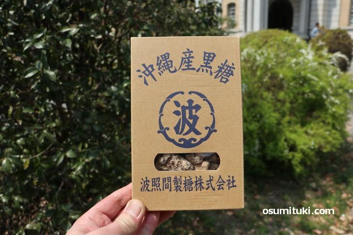 本屋ですが沖縄産黒糖(600円)を購入