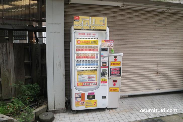 長岡天神駅の格安キップ自販機の場所(1)