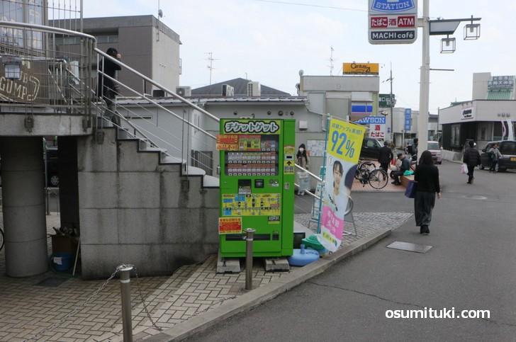 長岡天神駅の格安キップ自販機の場所(2)